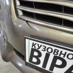 Ремонт переднего бампера Тойота Рав 4 в BIPART24